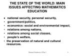 the state of the world main issues affecting mathematics education