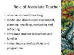 role of associate teacher