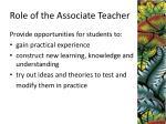 role of the associate teacher