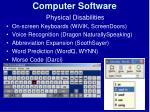 computer software17