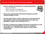 the role of the speech technology supplier