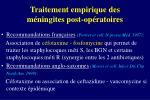 traitement empirique des m ningites post op ratoires23