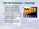 760 fall protection openings