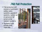 760 fall protection12