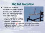 760 fall protection13