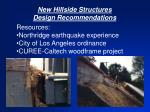 new hillside structures design recommendations9