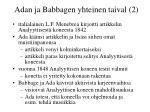 adan ja babbagen yhteinen taival 2