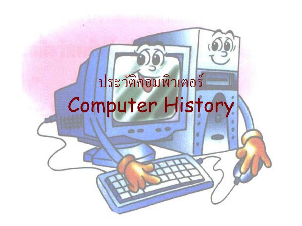 computer history l.