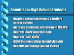 benefits for high school students