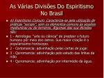 as v rias divis es do espiritismo no brasil