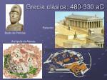 grecia cl sica 480 330 ac