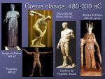 grecia cl sica 480 330 ac13