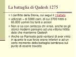 la battaglia di qadesh 1275