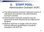 staff pool administrative outreach aop