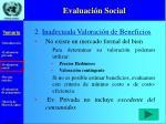 evaluaci n social17
