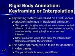 rigid body animation keyframing or interpolation