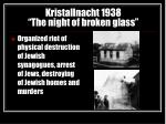 kristallnacht 1938 the night of broken glass