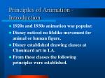 principles of animation introduction