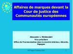 affaires de marques devant la cour de justice des communaut s europ ennes