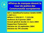 affaires de marques devant la cour de justice des communaut s europ ennes101