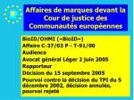 affaires de marques devant la cour de justice des communaut s europ ennes106