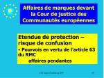 affaires de marques devant la cour de justice des communaut s europ ennes147