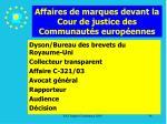 affaires de marques devant la cour de justice des communaut s europ ennes34