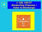 c 108 109 97 windsurfing chiemsee huber attenberger
