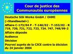 cour de justice des communaut s europ ennes60