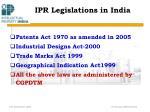 ipr legislations in india