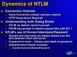 dynamics of ntlm