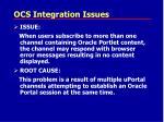 ocs integration issues