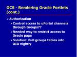 ocs rendering oracle portlets cont