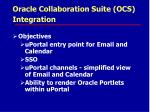 oracle collaboration suite ocs integration