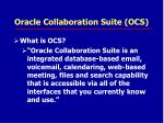 oracle collaboration suite ocs