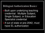 bilingual authorization basics