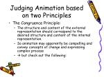 judging animation based on two principles