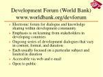 development forum world bank www worldbank org devforum