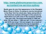 http www platinumcarservice com au content vw service sydney3