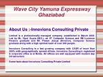 wave city yamuna expressway ghaziabad2