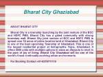 bharat city ghaziabad