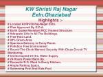 kw shristi raj nagar extn ghaziabad3