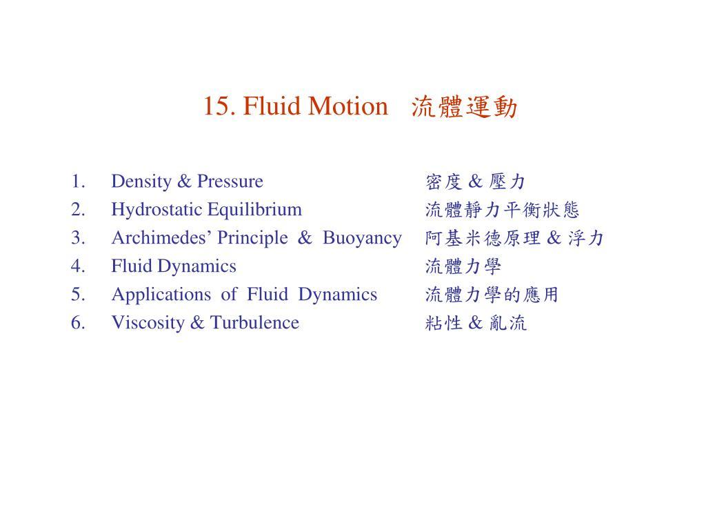 15 fluid motion l.