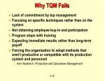 why tqm fails