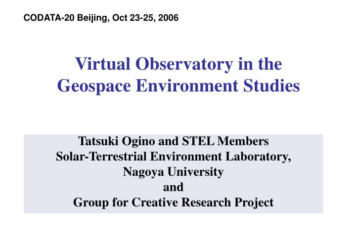 Virtual observatory in the geospace environment studies