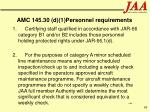 amc 145 30 d 1 personnel requirements