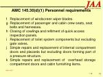 amc 145 30 d 1 personnel requirements71