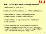 amc 145 30 d 1 personnel requirements72