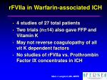 rfviia in warfarin associated ich
