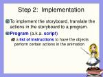 step 2 implementation